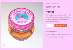 Gamer Girl Pee aka ベル・デルフィンの尿